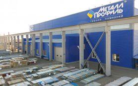 Магазин «Металл Профиль» в Гродно – доступные цены
