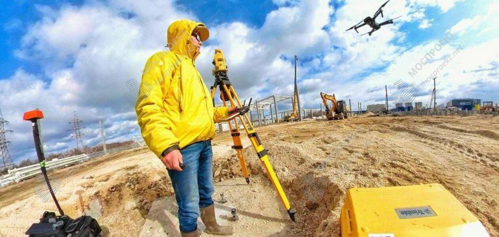 С какой целью проводят инженерные изыскания перед началом строительства?