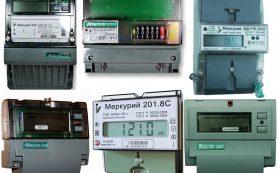 Счетчик электроэнергии: разновидности контрольно-учетного устройства