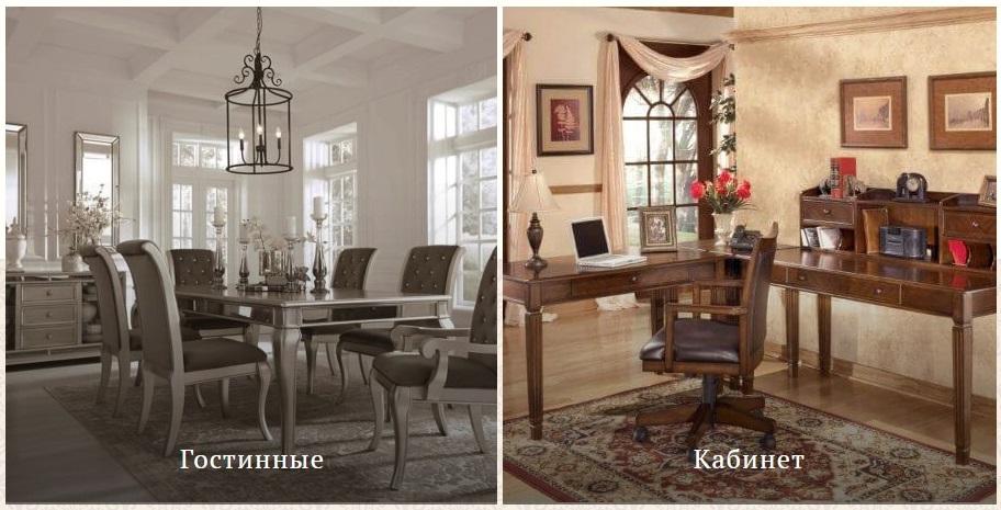 Аристократическая мебель в классическом стиле