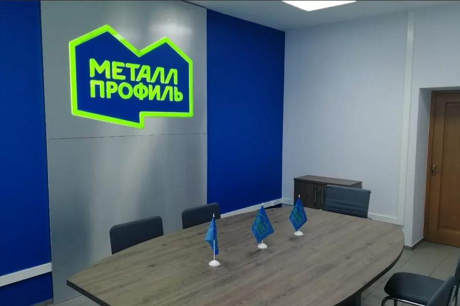 Разнообразные услуги надежной компании «Металл Профиль»
