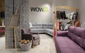 Эксклюзивные диваны от Wowin