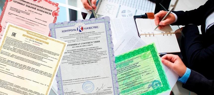 Почему важно сертифицировать мебель?