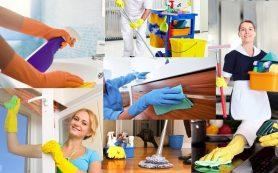 5 причин заказать уборку квартиры в клининговой компании