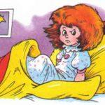 Мягко стелем – слаще спим