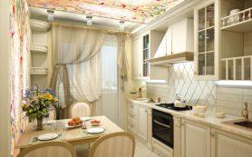 Как подобрать интерьер для кухни