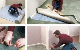 Советы по правильной укладке ковролина, выбору и укладке подложек под ковролин